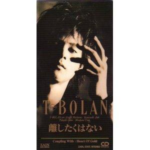 T BOLANの画像 p1_11